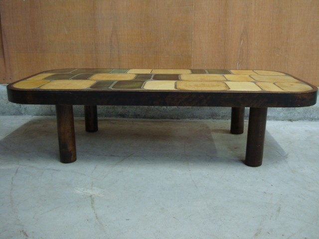 "Table basse ""Sou-Chong"" R.Capron"